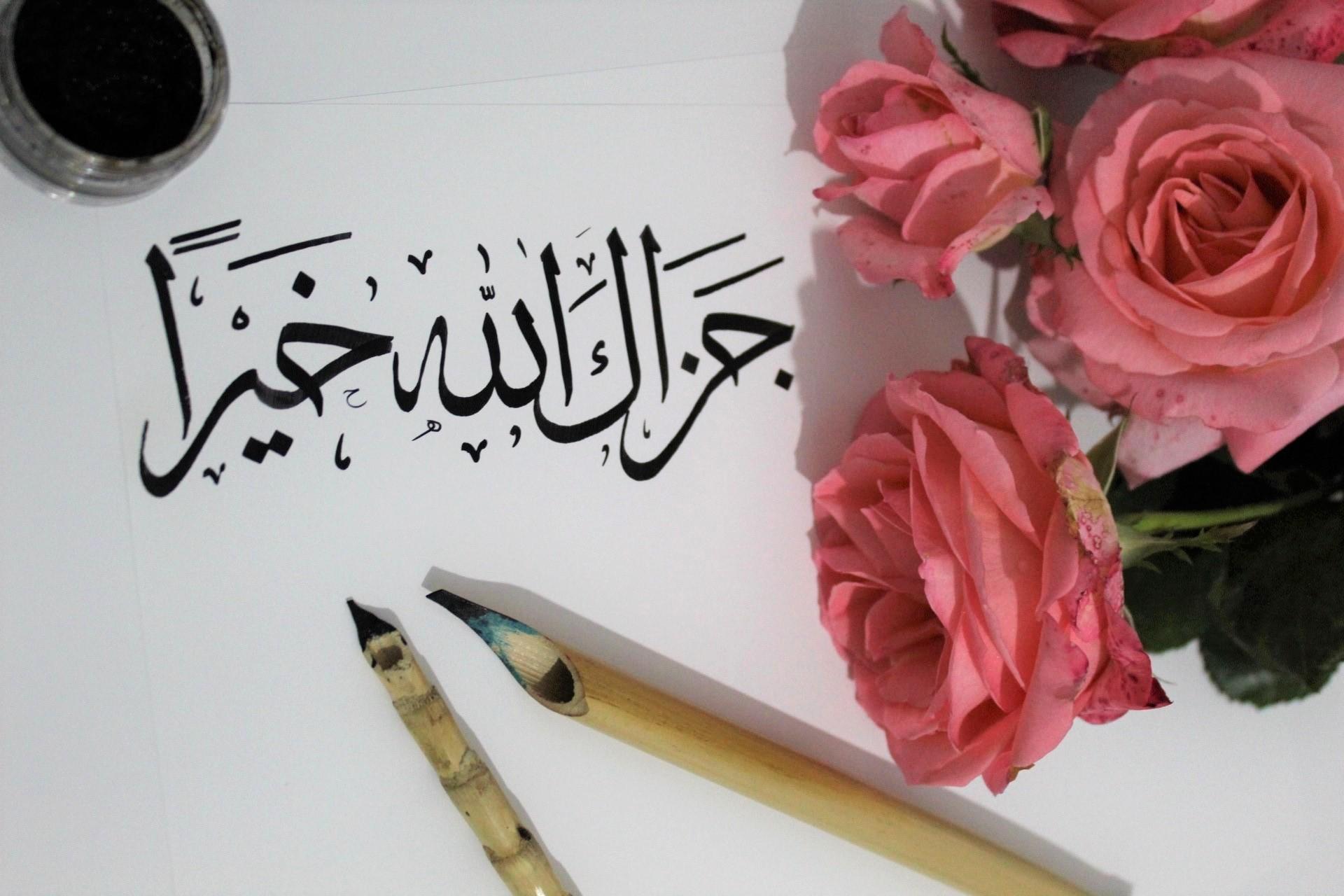 formation calligraphie arabe en ligne