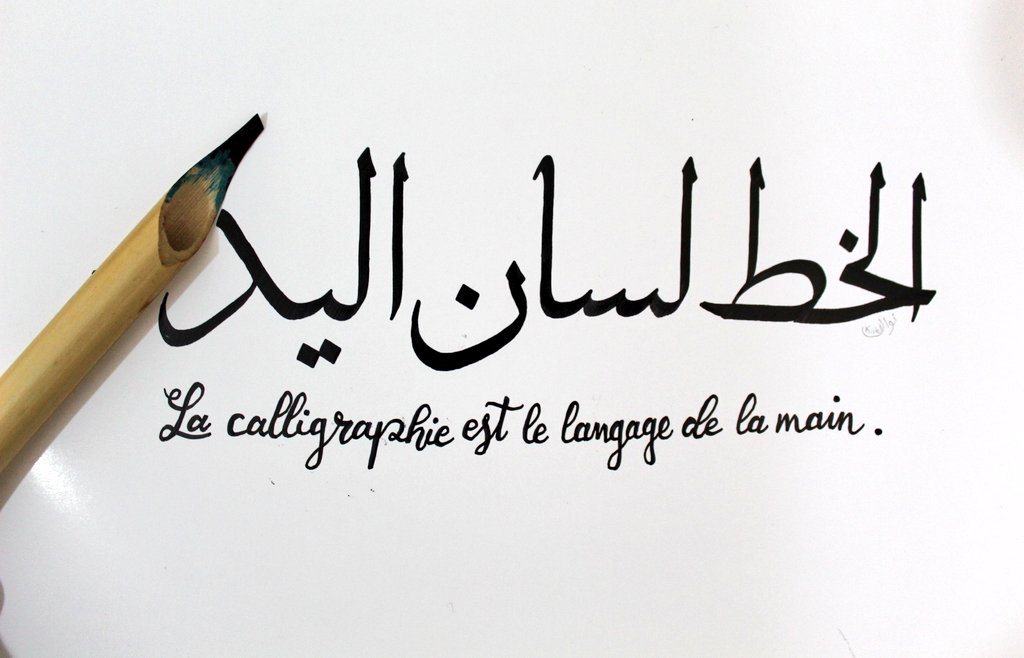 la calligraphie est le langage de la main