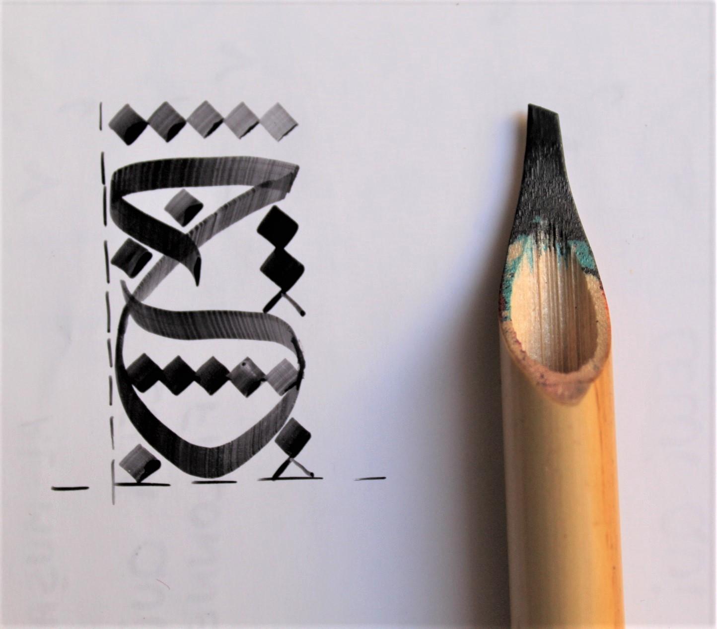 comment écrire en calligraphie arabe
