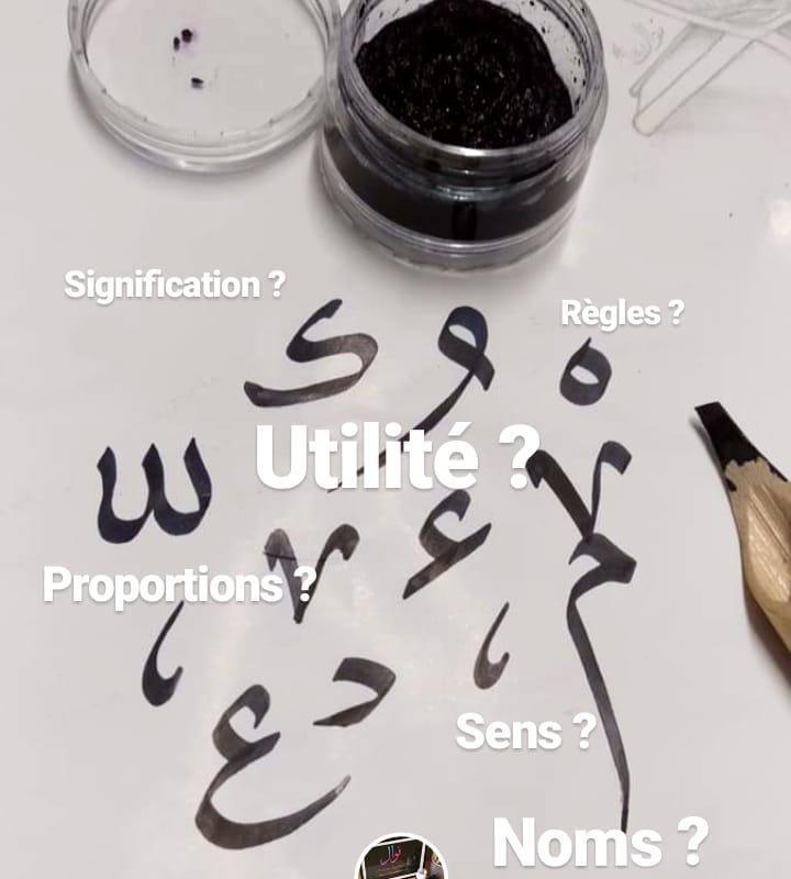 calligraphie basmala