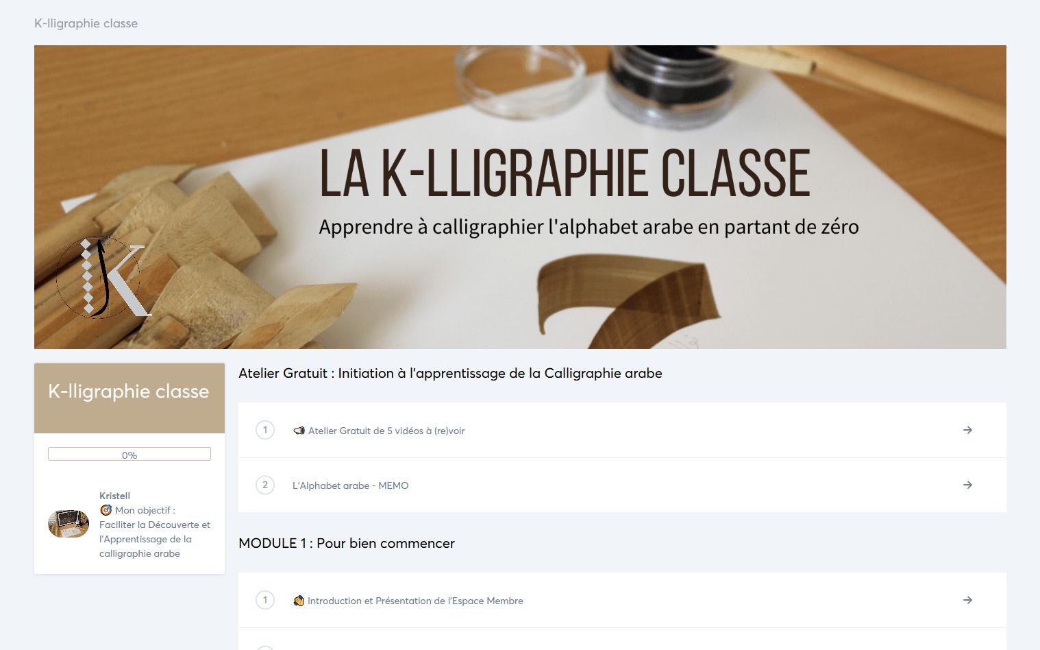🎓 K-lligraphie Classe : Apprendre à calligraphier l'alphabet arabe en partant de zéro