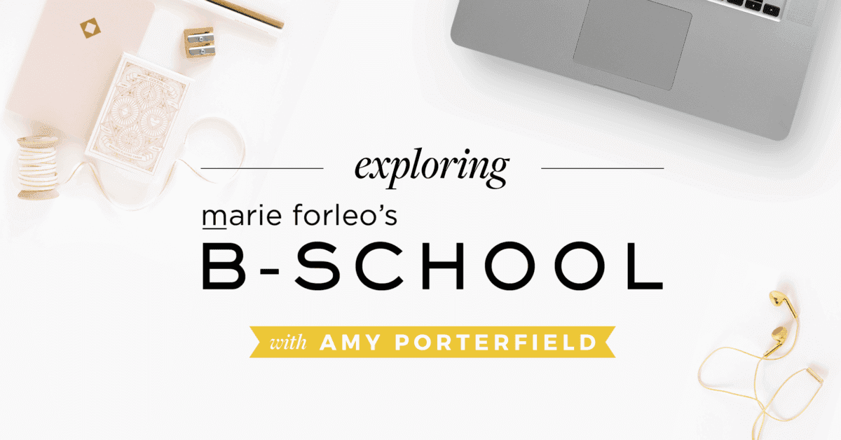 Amy's B-School