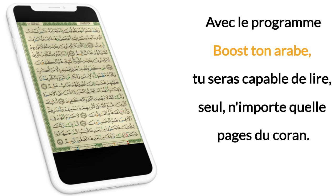 ❌Apprendre à lire l'arabe en un mois🕘