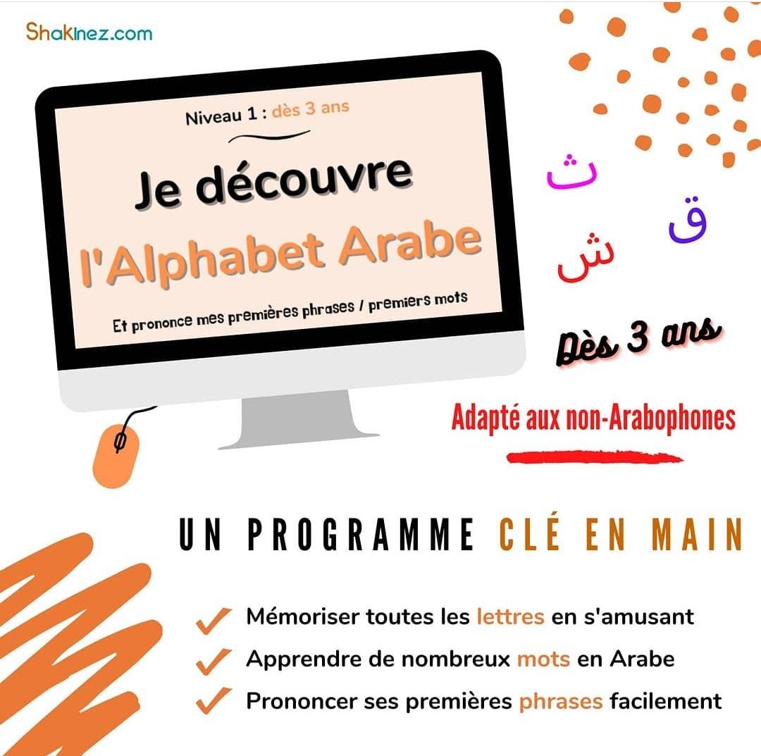Programme ''Je découvre l'alphabet Arabe'' Niveau 1